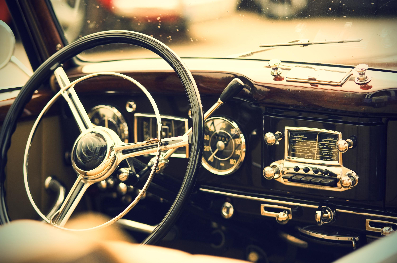 gudim bil